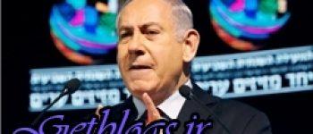 اذعان تلویحی نتانیاهو به مسئولیت رژیم صهیونیستی در حمله به فرودگاه «تی-۴» سوریه